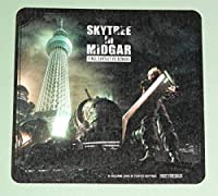 ファイナルファンタジー7 東京スカイツリーコラボ 限定コースター クラウド バスターソード SKYTREE in MIDGAR