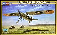 HOBBY BOSSホビーボスフィーゼラー Fi156 A-0C-1 シュトルヒ13580180 ホビーグッツ