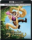 塔の上のラプンツェル 4K UHD[Ultra HD Blu-ray]