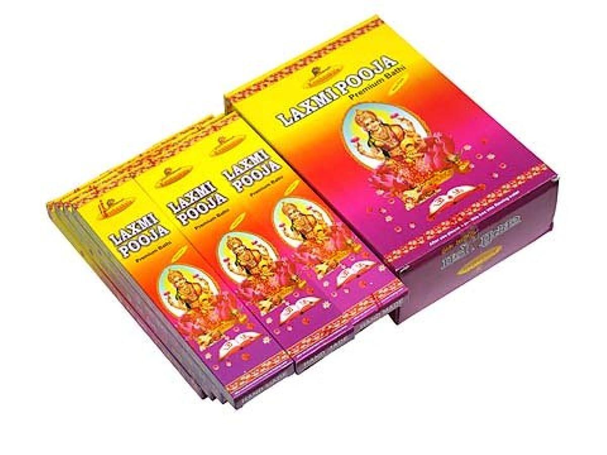 リーダーシップから聞く介入するA-RAVI RAG(エーラビ ラグ) ラクシュミプージャ香 レギュラーボックス スティック LAXMIPOOJA REG BOX 12箱セット
