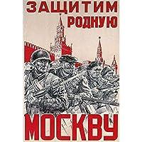 私たちの母を守るモスクワヴィンテージロシアソビエト第二次世界大戦第二次世界大戦軍事宣伝ポスター家の壁の装飾-60x80cmフレームなし
