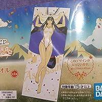 一番くじ Fate Grand Order 夏だ水着だきゅんキャラサマー I賞 ビジュアルタオル ニトクリス FGO