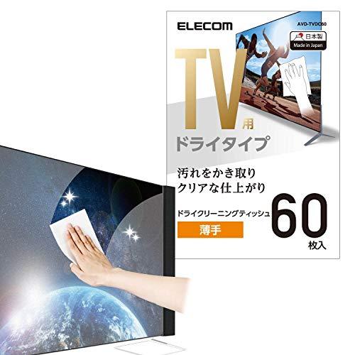 エレコム テレビ用クリーナー ドライティッシュ ボトルタイプ60枚入 AVD-TVDC60