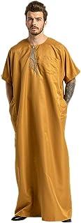 فستان Dhykeg رجالي أثقي بأكمام قصيرة وإسلامي مسلم في الشرق الأوسط فستان طويل قفطان