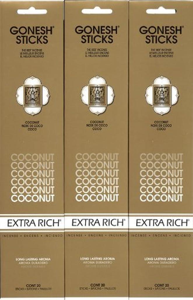 教科書篭予測GONESH  COCONUT ココナッツ スティック 20本入り X 3パック (60本)