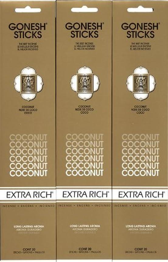 ねばねば可能性恐怖症GONESH  COCONUT ココナッツ スティック 20本入り X 3パック (60本)
