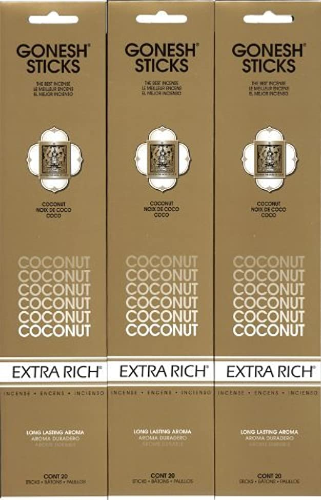 海峡ひも道に迷いました緊張GONESH  COCONUT ココナッツ スティック 20本入り X 3パック (60本)
