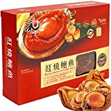 6 Braised Abalone Scallop Sauce In Box Net Wt-9.1Oz