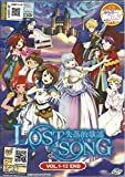 LOST SONG - COMPLETE ANIME TV SERIES DVD BOX SET (12 EPISODES)