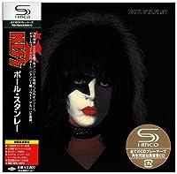 Paul Stanley by Kiss (2012-10-16)