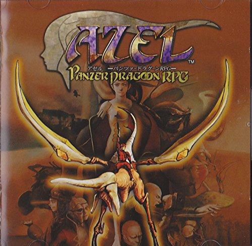 AZEL〜パンツァードラグーン RPG コンプリート・アルバム - ゲーム・ミュージック