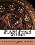 Dgh-i Jigar: majmah-yi ghazaliyt-i Al Sikandar Jigar Murdbd
