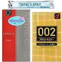 リンクルゼロゼロ 1000 8個入り + オカモト ゼロツー 0.02ミリ リアルフィット 6個入り + ファイティングスピリット ローション1本 セット