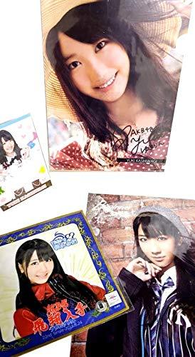 AKB48 柏木由紀 グッズ クリアファイル 推しタオル ポストカード