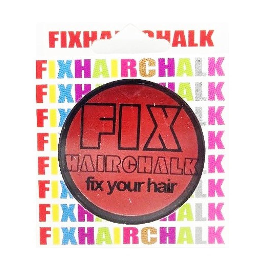ブランド名補償発音FIX ヘアチョーク サンライズ 3.5g