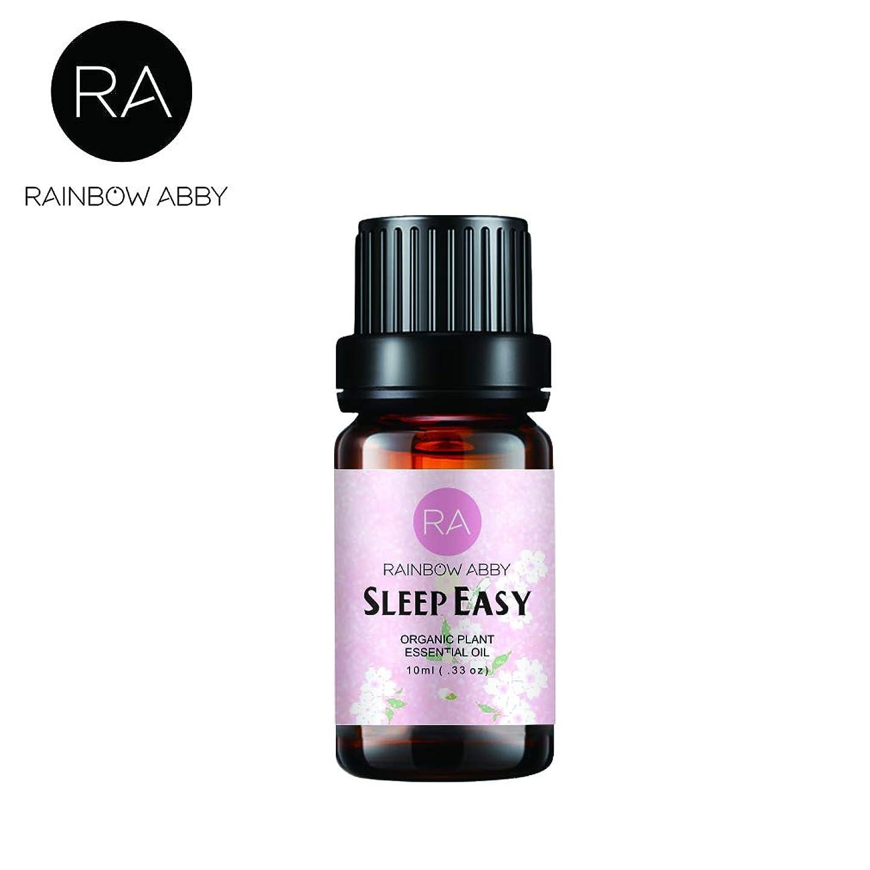 署名排泄する虹RAINBOW ABBY スリープ イージー エッセンシャル オイル - 100% ベスト オーガニック 治療グ レード ブレンド ピュア エッセンシャル オイル - 10ml