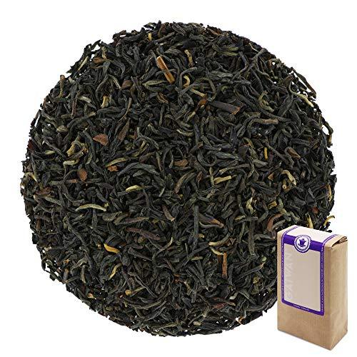 Golden Yünnan GFOP - Schwarzer Tee lose Nr. 1156 von GAIWAN, 250 g