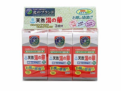 【100%北海道】天然湯の華 3回分無添加
