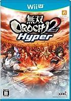 無双OROCHI2 Hyper - Wii U