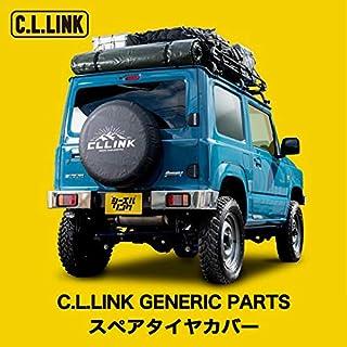 シーエルリンク ジムニー JB64 スペアタイヤカバー 4WD マウンテン 保護カバー 175/80R16 195/80R15 JB74 JB23 JA11 (Mountain logo)