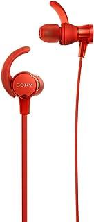 Sony MDRXB510AS/R auricular - Auriculares