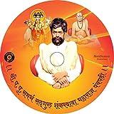 Tya Trishula Samati (feat. Meenakshi Parag Choudhari)