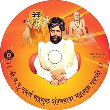 Shri Shankar Panchapadi