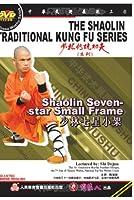 Shaolin Seven-star Small Frame