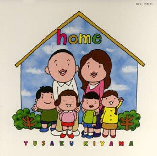 『home』のトップ画像