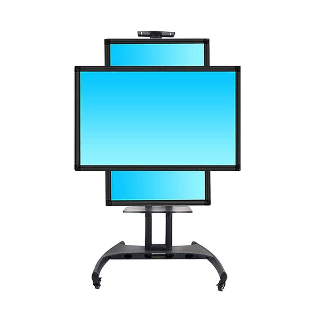砲撃アイザックミントテレビカート、フロアテレビスタンドマウント、+ 90°高さ調節可能360°回転32-60インチホイール付きモバイルベッドルームリビングルーム会議室レセプションホール展示会