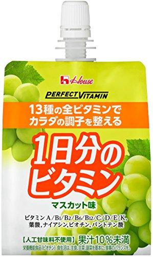 ハウスウェルネス PERFECT VITAMIN 1日分のビタミンゼリー マスカット味 180gパウチ×24本入×2ケース(48本)
