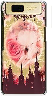 CaseMarket 【ポリカ型】 docomo AQUOS PHONE slider SH-02D ポリカーボネート素材 ハードケース [ 薔薇のお城 ]