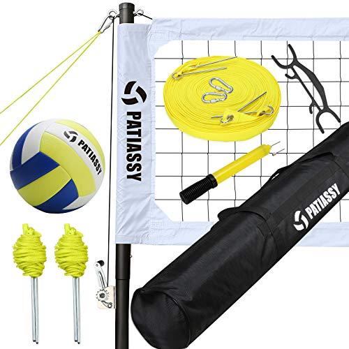 Patiassy ポータブルバレーボールセット - ウインチシステム付きプロフェッショナルバレーボールネット 高さ調節可能なアルミポール バレーボール キ