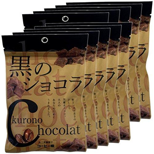 【沖縄県産黒糖使用】黒のショコラ コーヒー味 40g×10袋セット 巣鴨のお茶屋さん 山年園