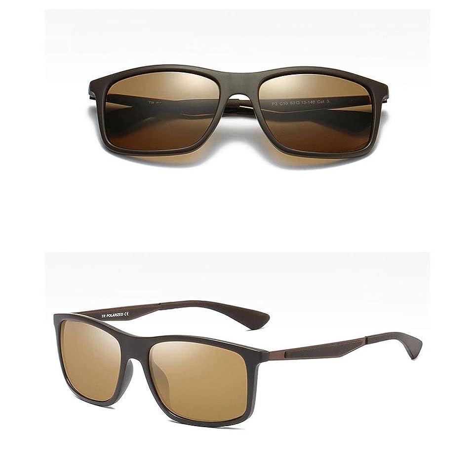 出費コミット薬UV400保護と超軽量フレームを備えたサングラス男性女性偏光ファッションとクラシックサングラス (色 : C)