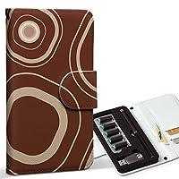 スマコレ ploom TECH プルームテック 専用 レザーケース 手帳型 タバコ ケース カバー 合皮 ケース カバー 収納 プルームケース デザイン 革 その他 模様 シンプル ブラウン 004387