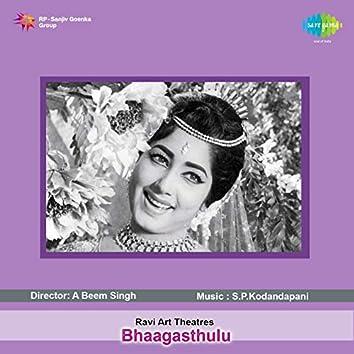 "Kalimilemulu (From ""Bhaagasthulu"") - Single"