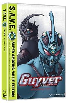 Guyverv - Complete Box Set S.A.V.E.