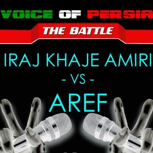Iraj Khaje Amiri & Aref