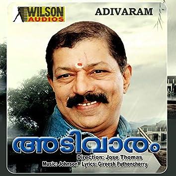 """Kulir Paitha (From """"Adivaram"""") - Single"""