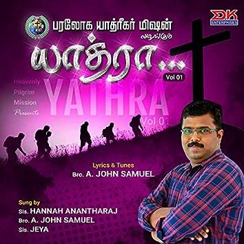Yathra, Vol. 1