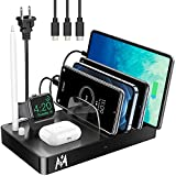 KKM Charging Station for Multiple Devices, 40W Fast 7 in 1 Charging Dock Multi USB Charger Station Compatible with iPhone/iPad/Cell Phone/Tablets/AirPods/iWatch/Apple Pencil (3 Cables Included)