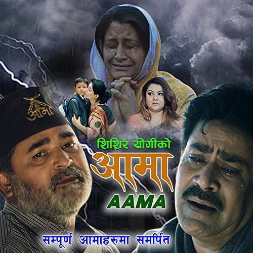 Shishir Yogi feat. Saroj Khanal & Rashmi Bhatta