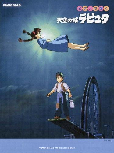 Laputa: Castle in the Sky : Easy Piano Solo Sheet Music Book Studio Ghibli
