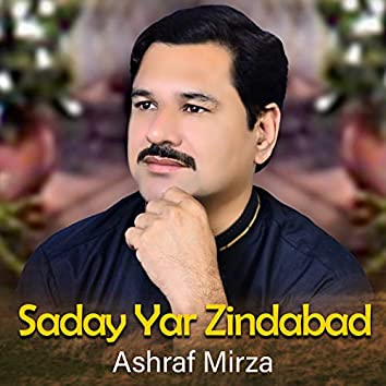 Saday Yar Zindabad - Single