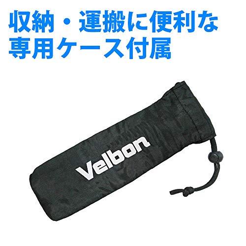 Velbon自撮り棒ULTRASTICKSELFIE6段ウルトラロック脚径24mm小型自由雲台アルミ脚ブラック408327
