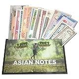 IMPACTO COLECCIONABLES Billetes del Mundo - Colección de Billetes - 16 Billetes Diferentes de Asia