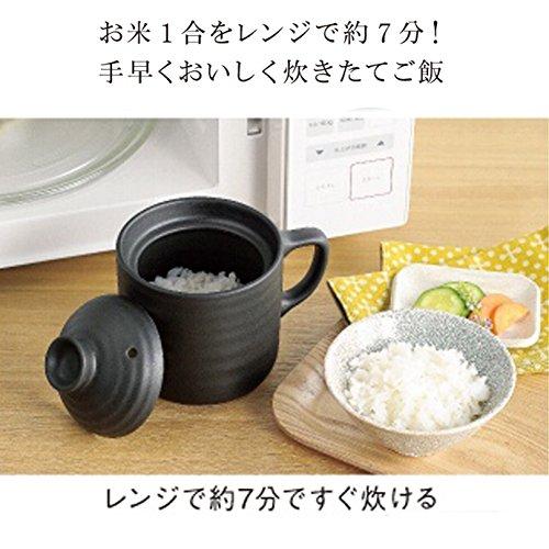 Marutatsu(丸辰)『レンジで簡単炊飯マグ1.0合』