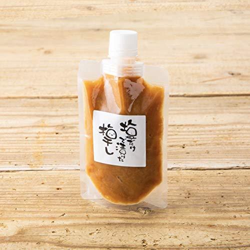 【無添加梅干し/紀州南高梅】塩だけで漬けた梅干しチューブ 140g by梅ボーイズ
