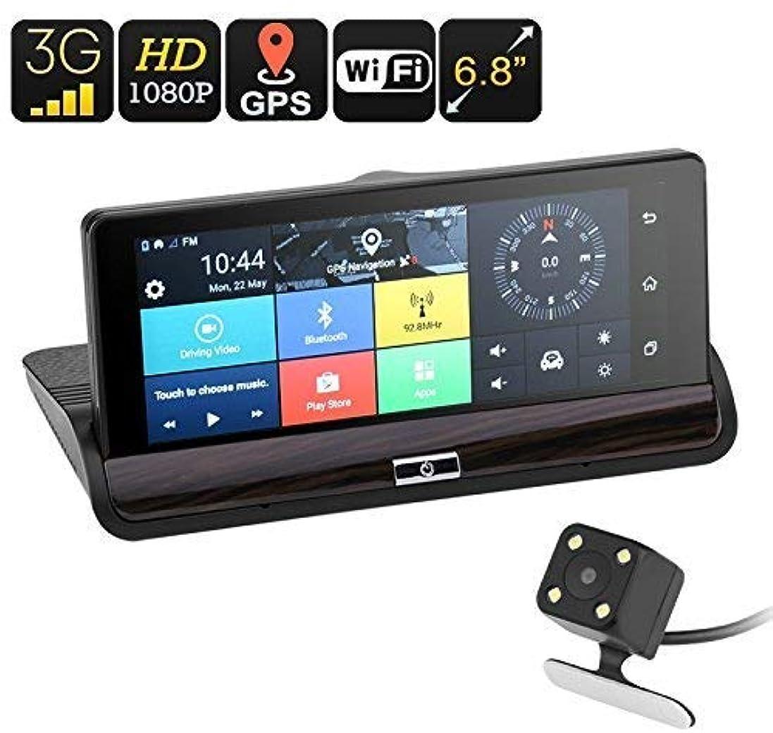 巡礼者貫通するアレルギー性AndroidのカーDVRシステム - 6.8インチのタッチスクリーン、デュアルカメラ、アンドロイド5.0、3Gのサポート、無線LAN、Google Playでは、GPS、Gセンサー lsmaa